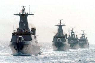 Holzinger-class patrol vessel